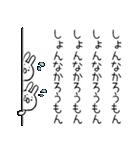九州・博多弁ったい!(個別スタンプ:31)