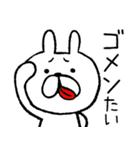 九州・博多弁ったい!(個別スタンプ:32)