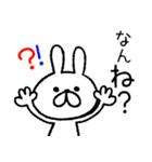 九州・博多弁ったい!(個別スタンプ:34)