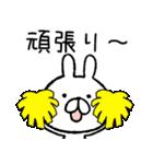 九州・博多弁ったい!(個別スタンプ:35)
