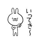 九州・博多弁ったい!(個別スタンプ:36)