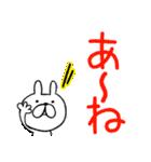 九州・博多弁ったい!(個別スタンプ:39)