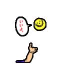 テニス好き専用スタンプ(個別スタンプ:02)