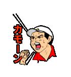 テニス好き専用スタンプ(個別スタンプ:07)