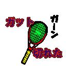 テニス好き専用スタンプ(個別スタンプ:29)