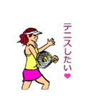 テニス好き専用スタンプ(個別スタンプ:30)
