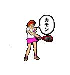 テニス好き専用スタンプ(個別スタンプ:40)