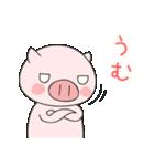 こいぬとこぶた 2(個別スタンプ:01)