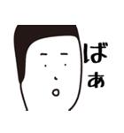 田端(個別スタンプ:6)