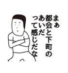 田端(個別スタンプ:14)