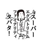 田端(個別スタンプ:17)