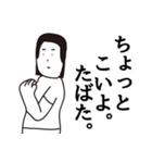 田端(個別スタンプ:23)