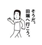 田端(個別スタンプ:26)