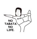 田端(個別スタンプ:27)
