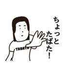 田端(個別スタンプ:32)