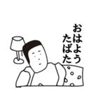 田端(個別スタンプ:34)