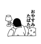 田端(個別スタンプ:35)