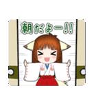 雪狐と遼狐(2)(個別スタンプ:01)