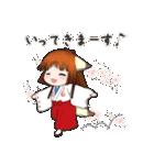 雪狐と遼狐(2)(個別スタンプ:03)