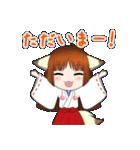 雪狐と遼狐(2)(個別スタンプ:05)