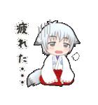 雪狐と遼狐(2)(個別スタンプ:06)