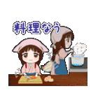 雪狐と遼狐(2)(個別スタンプ:07)