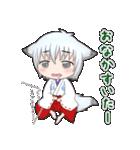 雪狐と遼狐(2)(個別スタンプ:08)