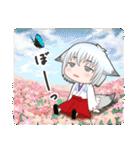 雪狐と遼狐(2)(個別スタンプ:10)