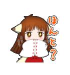 雪狐と遼狐(2)(個別スタンプ:12)