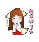 雪狐と遼狐(2)(個別スタンプ:13)