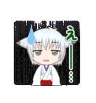 雪狐と遼狐(2)(個別スタンプ:14)