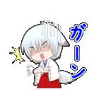 雪狐と遼狐(2)(個別スタンプ:20)