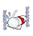 雪狐と遼狐(2)(個別スタンプ:24)