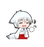 雪狐と遼狐(2)(個別スタンプ:26)
