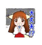 雪狐と遼狐(2)(個別スタンプ:34)