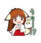 雪狐と遼狐(2)(個別スタンプ:36)