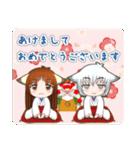 雪狐と遼狐(2)(個別スタンプ:40)