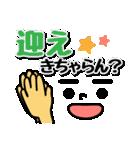 博多ん家族用(パパ・男性編)(個別スタンプ:03)