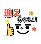 博多ん家族用(パパ・男性編)(個別スタンプ:04)