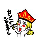 トランプ一家 ~王家の復讐~(個別スタンプ:4)