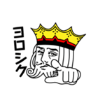 トランプ一家 ~王家の復讐~(個別スタンプ:5)
