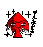 トランプ一家 ~王家の復讐~(個別スタンプ:7)