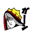 トランプ一家 ~王家の復讐~(個別スタンプ:8)