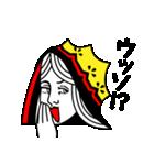 トランプ一家 ~王家の復讐~(個別スタンプ:11)