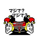 トランプ一家 ~王家の復讐~(個別スタンプ:13)