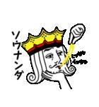 トランプ一家 ~王家の復讐~(個別スタンプ:14)
