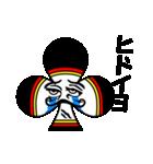 トランプ一家 ~王家の復讐~(個別スタンプ:16)