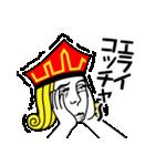 トランプ一家 ~王家の復讐~(個別スタンプ:17)