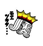 トランプ一家 ~王家の復讐~(個別スタンプ:21)