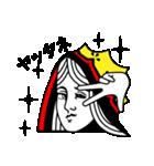 トランプ一家 ~王家の復讐~(個別スタンプ:22)